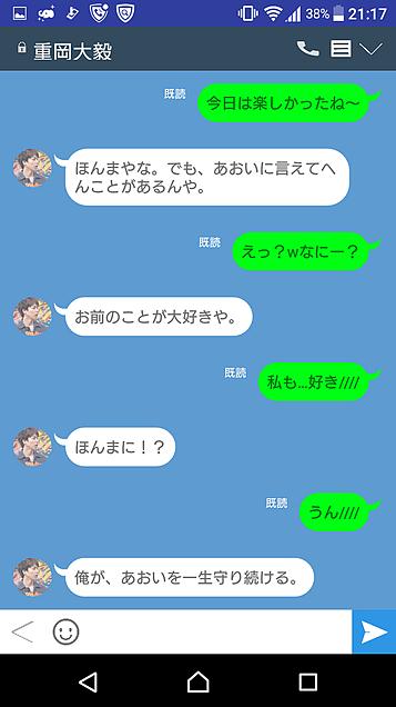 💚智洋&大毅❤さんリクエスト!の画像(プリ画像)