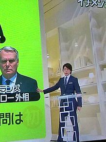 櫻井翔 イチメン 4/11の画像(プリ画像)