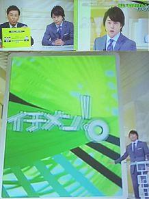 櫻井翔 ZERO 5/2 イチメンの画像(プリ画像)