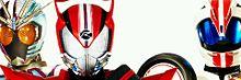 仮面ライダードライブの画像(仮面ライダーチェイサーに関連した画像)