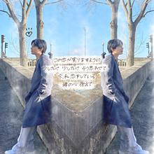 リ ョ ウ クンの画像(#吉沢亮に関連した画像)