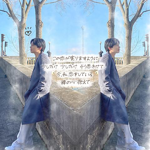 リ ョ ウ クンの画像(プリ画像)