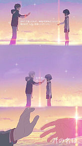 your name .の画像(君の名は 壁紙に関連した画像)