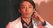 医龍 外山先生 高橋一生の画像(プリ画像)