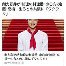 高橋一生 金曜ナイトドラマの画像(金曜ナイトドラマに関連した画像)