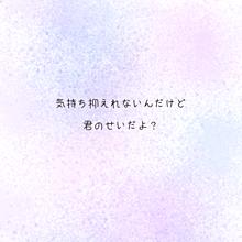 すきの画像(失恋に関連した画像)