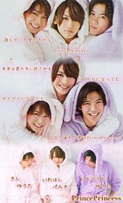 PrincePrincess♡💫 紫耀細への画像(プリ画像)
