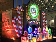 Extra yummy‼︎ in 東京ドームの画像(東京ドームに関連した画像)