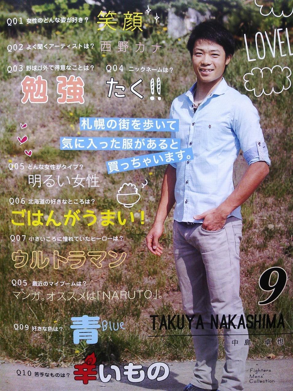 中島卓也の画像 p1_8