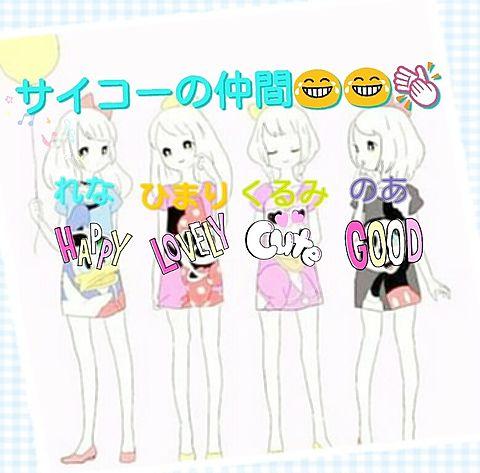 ♥Naoto♥さんへの画像(プリ画像)