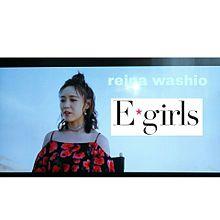 新生E-girlsの画像(新生E-girlsに関連した画像)
