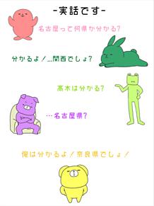 くまぬりえ♛5の画像(プリ画像)