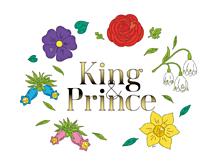 保存は詳細確認してから King&Prince誕生花の画像(誕生花に関連した画像)