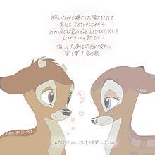 Love so sweetの画像(嵐 notヲタバレに関連した画像)