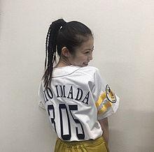 今田美桜 始球式 プリ画像