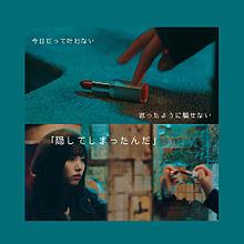 ゴーストルール 「上村莉菜」の画像(歌詞画に関連した画像)