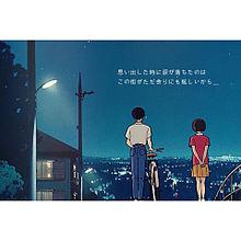 幽霊東京 プリ画像