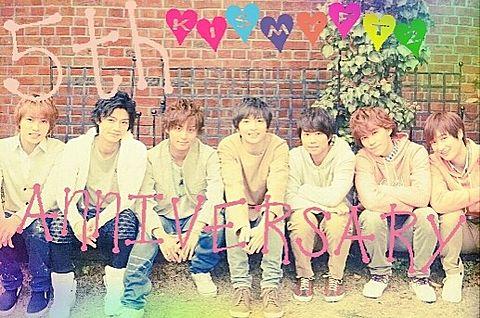 Kis-My-Ft2 デビュー 5thANNIVERSARY!!の画像(プリ画像)