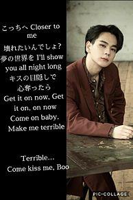 推し×歌詞画の画像(#横浜流星に関連した画像)