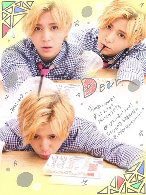 Dear.by.ryosukeの画像(プリ画像)