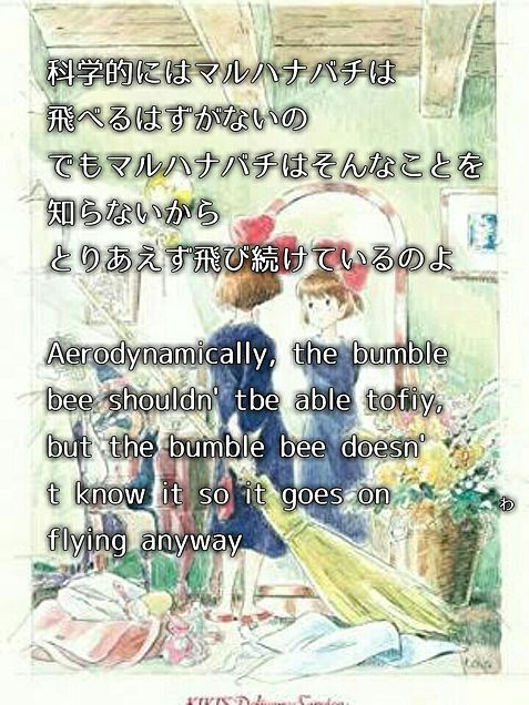 メアリーケイマッシュの名言 キキの画像(プリ画像)