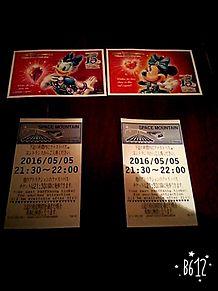 ファストパス&チケットの画像(ファストパスに関連した画像)
