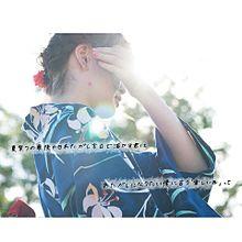 back number  わたがしの画像(プリ画像)
