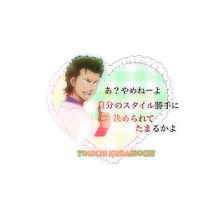 GENE→佐野玲於 さんリク プリ画像