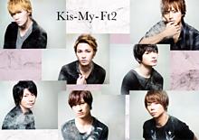 Kis-My-Ft2 全員10.11繋ぎ合わせとテキスト消し プリ画像