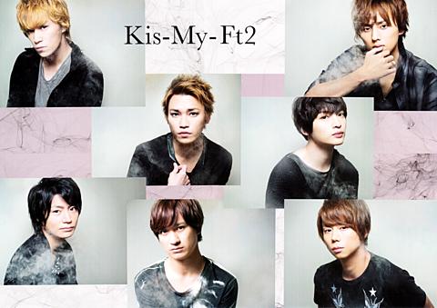Kis-My-Ft2 全員10.11繋ぎ合わせとテキスト消しの画像(プリ画像)