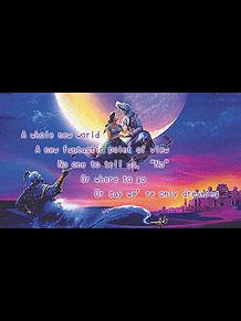 アラジン 歌詞画(A whole new world 英語で)の画像(歌詞 英語に関連した画像)