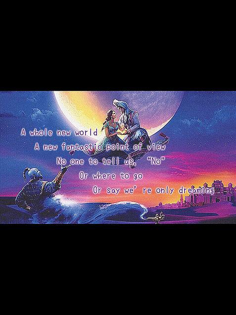 アラジン の よう に 歌詞