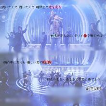 リクエスト歌詞画の画像(katーtunに関連した画像)