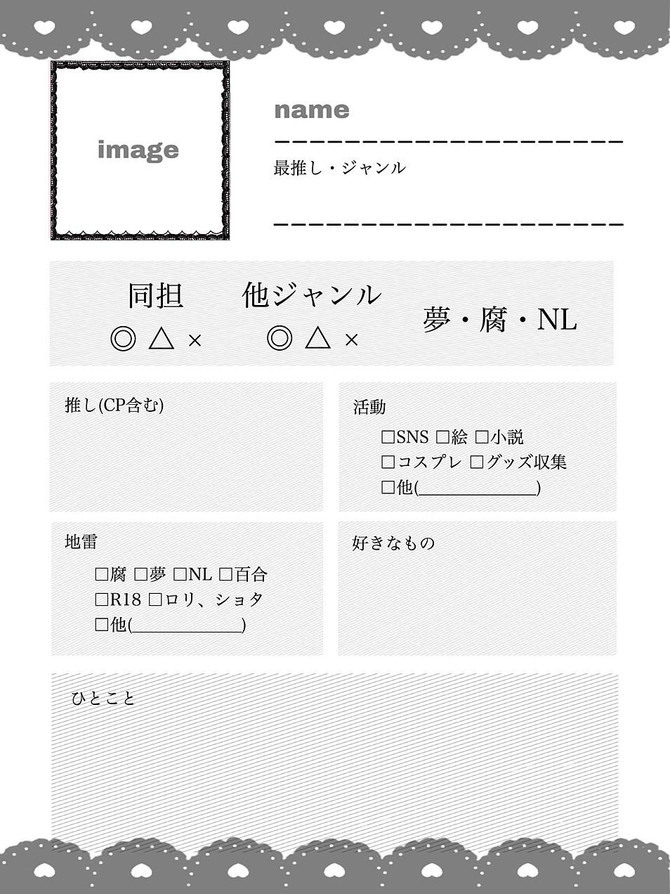 sky 自己 紹介 カード