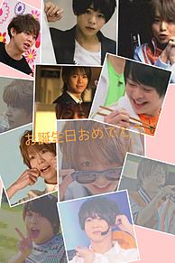大ちゃん、お誕生日おめでとう〜!