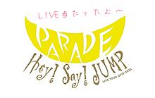 Hey! Say! JUMPの画像(hey say jumpに関連した画像)