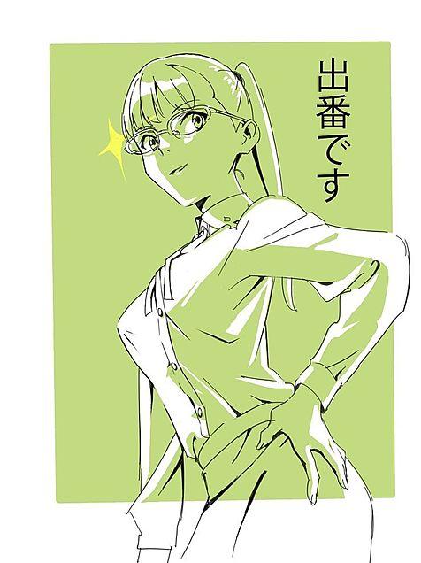オカルティックナイン☆の画像 プリ画像