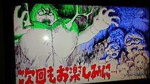 オカルティックナイン☆ プリ画像
