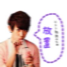 □リクエスト□の画像(プリ画像)