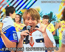 FNS 関ジャニ∞の画像(無責任ヒーローに関連した画像)