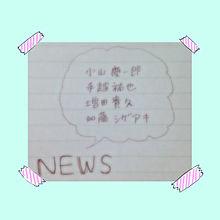 NEWS   手書き プリ画像