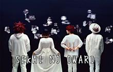 SEKAI NO OWARIの画像(sekai no owariに関連した画像)