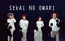 SEKAI NO OWARI セカオワの画像(sekai no owariに関連した画像)
