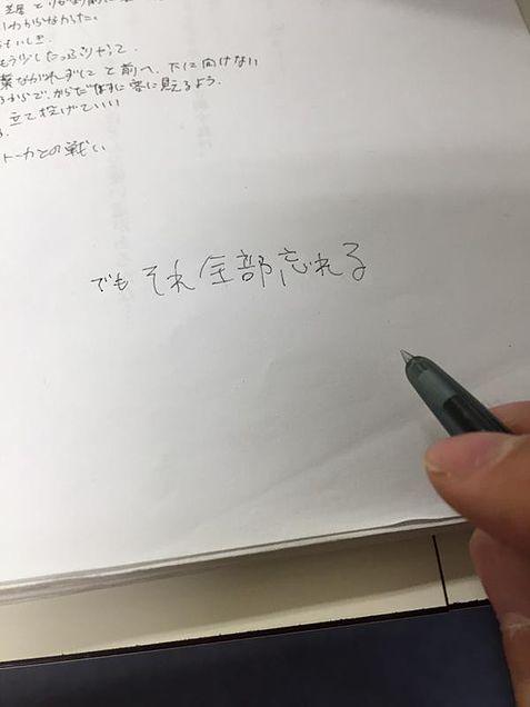 君 沢 サ ン の い た ず ら .     の画像(プリ画像)