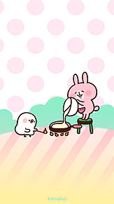 カナヘイ♡の画像(かなへい 壁紙に関連した画像)