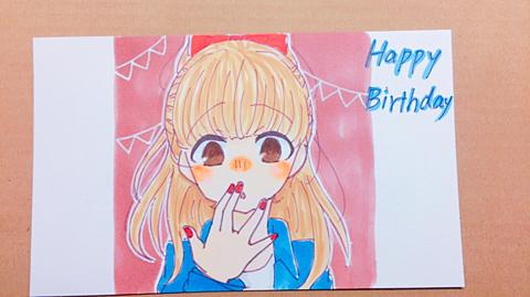 お誕生日おめでとう♡イラストの画像(プリ画像)