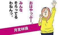 うたプリ〜地獄のミサワ風〜の画像(プリ画像)