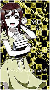 ▶︎▷国木田花丸の画像(文豪ストレイドッグス/文ストに関連した画像)