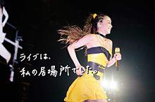 安室ちゃん&キムタク&篠原涼子が同じポーズの画像(キムタクに関連した画像)