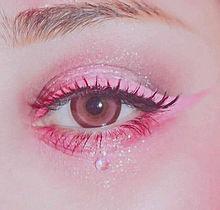 Tearsの画像(tearsに関連した画像)